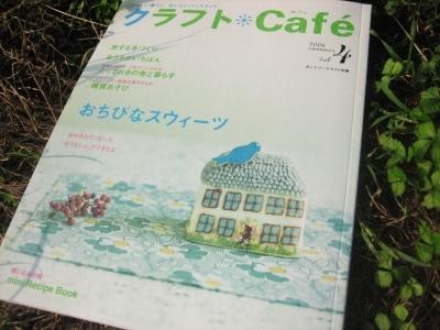 Craftcafe4