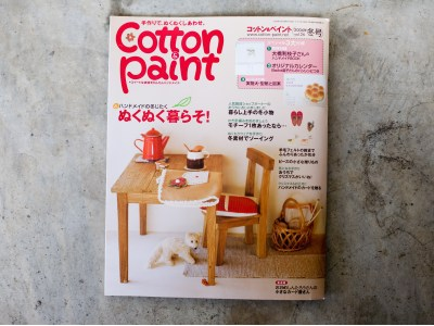 Cottonandpaintwinter06