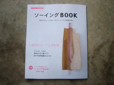 Soingubook